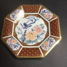 Vintage Imari Porcelain Octagonal Display Plate Signed