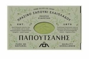 4 Pack - Pure Traditional Olive Oil Soap - Papoutsanis - 250 gr bar