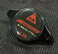 BRAND NEW JDM 1.3bar 9mm Spoon Sports Racing Cap High Pressure Radiator Cap