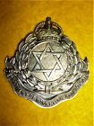 Colonial - Nigeria - Department of Marketing and Exports King's Crown Cap Badge