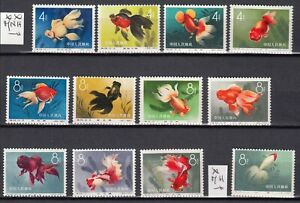 CHINA 1960 goldfish full set  mint MNH ** , one MH *