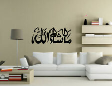 Mashallah Islamic Wall Stickers Arabic Calligraphy Wall Quotes decals UK 51b