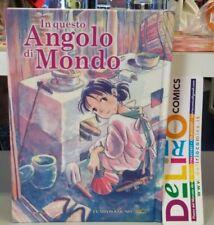 IN QUESTO ANGOLO DI MONDO - Ed. PANINI COMICS  SCONTO 10%