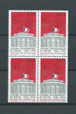 FRANCE - 1996 YT 3034 bloc de 4 - TIMBRES NEUFS** MNH LUXE