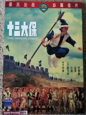The Heroic Ones - Shaw Brothers IVL - Import R3 DVD OOP w/ Slipcase