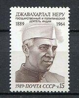 30561) Russia 1989 MNH Nehru - India 1v. Scott #5813