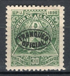 EL SALVADOR 1896 OFFICIAL STAMP Sc. # O 22 WMK MH