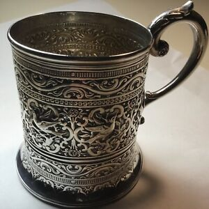 Victorian Scottish Sterling Silver Christening Cup 1885 4.1oz