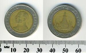 Thailand 1996 (2539) - 10 Baht Bimetallic Coin - King Bhumipol Adulyadej