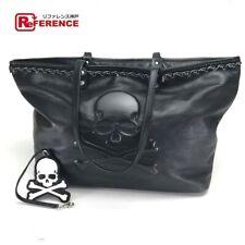 mastermind JAPAN Shoulder Bag Skull Tote Bag Leather Unisex