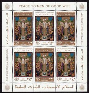 Palestinian Authority Scott # 73-74 VF MNH 1997 Christmas Mini-Sheet of 6