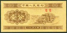 CHINA  -  1  FEN  1953  -  P 860   LOT  2  PCS  Uncirculated Banknotes