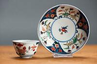 Top Quality! 18th C Japan Japanese Floral Imari Tea Saucer Bowl Porcelain