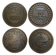 Lot de 4 pieces arabes