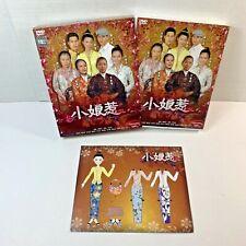 The Little Nyonya DVD 11-Discs - English Subtitles - Singapore Drama