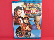 Shenmue 2 Guide Book / DC