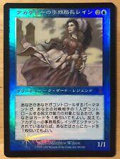 FOIL Rayne, Academy Chancellor Japanese Urza's Destiny mtg SP+