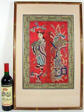 ANTIQUE CHINESE CHINA QING DYNASTY EMBROIDERY HANGING PANEL GUANYIN FRAMED