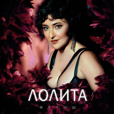 LOLITA   Лолита ‎– Запавшее CD DVD PAL  RUSSIAN POP MUSIC