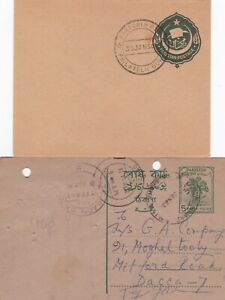 Pakistan postal stationery postcard and envelope