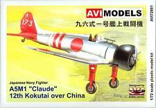 """Rising Decals AVI Models MITSUBISHI A5M1 """"CLAUDE"""" 12th Kokutai Over China"""