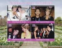 Chad 2018 CTO Princess Diana Michael Jackson Elton John Tom Hanks 4v M/S Stamps