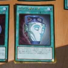 YU-GI-OH JAPANESE GOLD SECRET RARE CARD GDB1-JP075 Pot of Duality JAPAN NM
