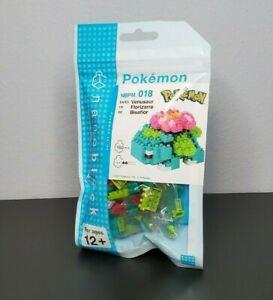 Kawada Nanoblock Pokemon Venosaur