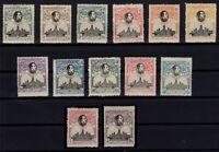 P133305/ SPAIN – UPU – EDIFIL # 297 / 309 COMPLETE MINT – CV 1430 $