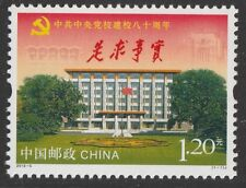 China 2013-5 80th Anniversary of Party School of CPC Central Committee stamp MNH