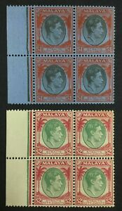 MOMEN: MALAYA STRAITS SG #290-291 BLOCKS 1938 MINT OG 7NH/1H £271+ LOT #62452