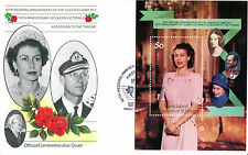 St VINCENT UNION ISL 1987 QUEEN 40th WEDDING ANNIVERSARY $6 M/S FIRST DAY COVER