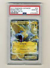 Pokemon PSA 10 GEM MINT Manectric EX Best Of XY BOXY Japanese Card 34/171