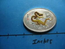 2012 DRAGON ENAMEL COLORED SHENZHEN MINT RARE 999 SILVER OVAL COIN FEW ON EBAY