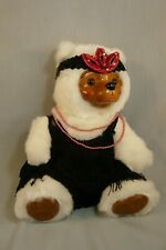 """1986 RAIKES BEARS ZELDA THE FLAP COLLECTOR'S BEAR-About 15""""-Posable-Wood Carving"""