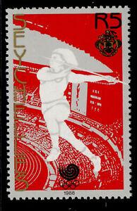 SEYCHELLES QEII SG699, 5r 1988 Olympic games, NH MINT.