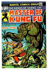 MASTER OF KUNG-FU #19 (VF+) SHANG-CHI! MAN-THING Cover Story Appearance! 1974