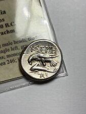 Moesia AR Drachm - 313-280 BC