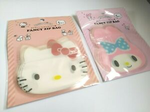 Set of 2 Fancy Zip Lock Poly Bags Hello Kitty and My Melody Sanrio Characters