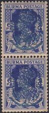 BURMA, 1942. Scott 1N6, Henzada I, OP Error on Gum, Mint