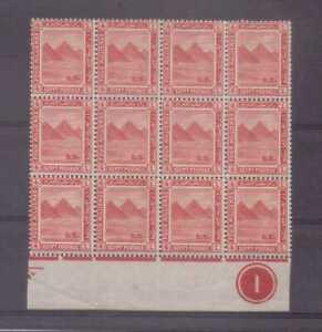 Egypt 1914 4m unmounted mint block of twelve showing control