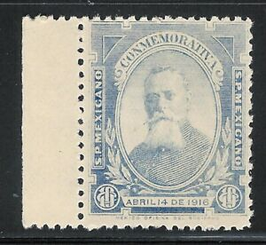 ubb69 Mexico 1916 Sc# 574 Civil War Venustiano Carranza  Essay/Proof MNH