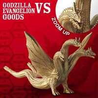 2019 Godzilla Movie Monster King Ghidorah Universal Studios Japan Limited Ver