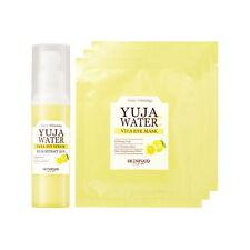 [SkinFood] Yuja Water C Vita Eye Serum Set