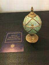 House of Faberge Dance of The Reed Pipes Madonna Lily Musical Egg Box