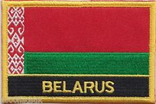 Belarus Flag Embroidered Patch Badge - Sew or Iron on