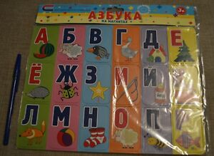 Russian Letters Alphabet Set 33 (+3 over) Magnets 3+