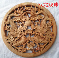 CHINESE HAND CARVED 双龙戏珠 STATUE CAMPHOR WOOD ROUND PLATE WALL SCULPTURE