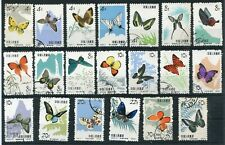 China 1963 Butterflies complete set,used CTO never hinged