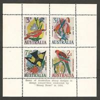 1954 'Stamp News' Design Competition Australian Birds Cinderella Sheetlet MNH